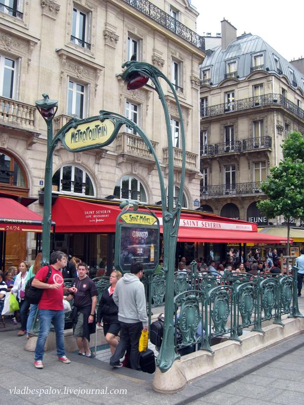 2015-06-20 Перший день у Парижі_(17).JPG