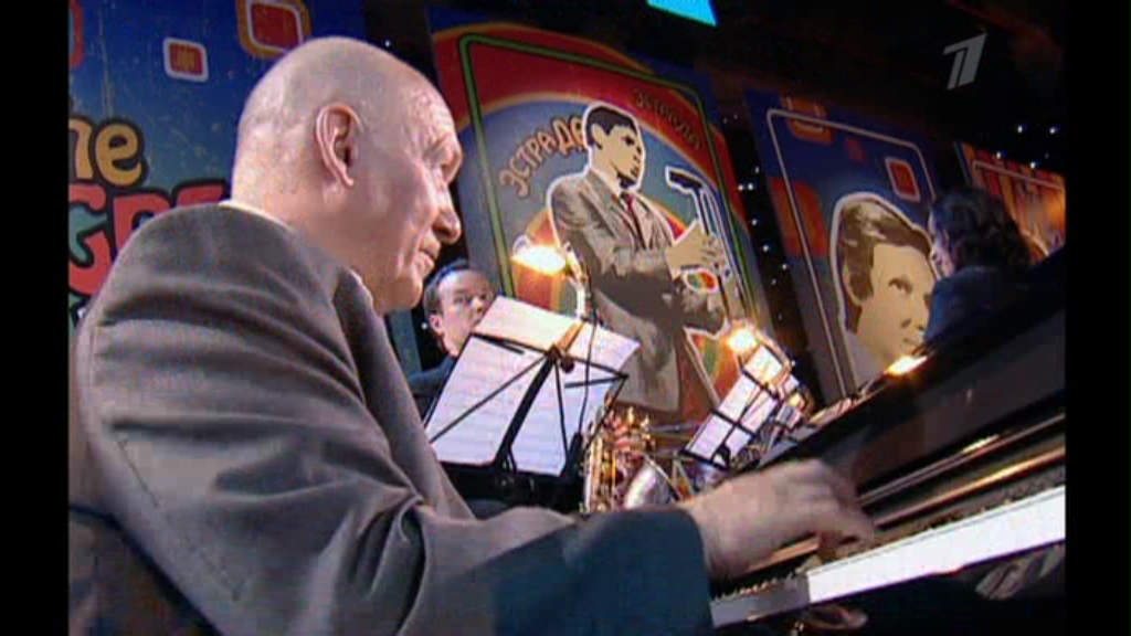 Мистер Трололо - Творческий вечер Эдуарда Хиля (2010) TVRip