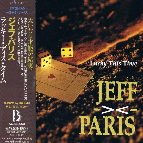 Jeff Paris - 1993 - Lucky This Time [Toshiba~EMI, ALCB-3003, Japan]