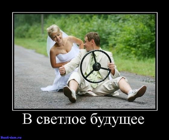 http://img-fotki.yandex.ru/get/9329/158289418.11f/0_ea81f_9e4d625c_orig.jpg