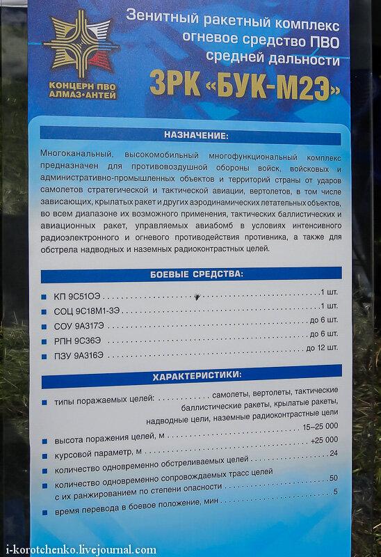 http://img-fotki.yandex.ru/get/9329/167229822.6a/0_cbdc9_3784340b_XL.jpg