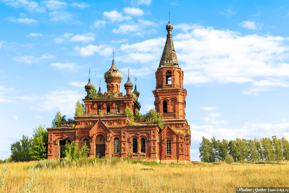 Максимов Починок, церковь Вознесения Господня