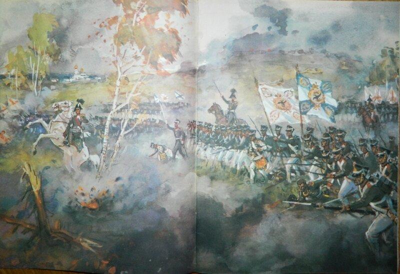 избранному иллюстрации к бородинскому сражению лермонтова современной учкуевки