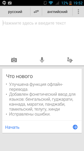 Screenshot_2014-06-24-19-52-21.png