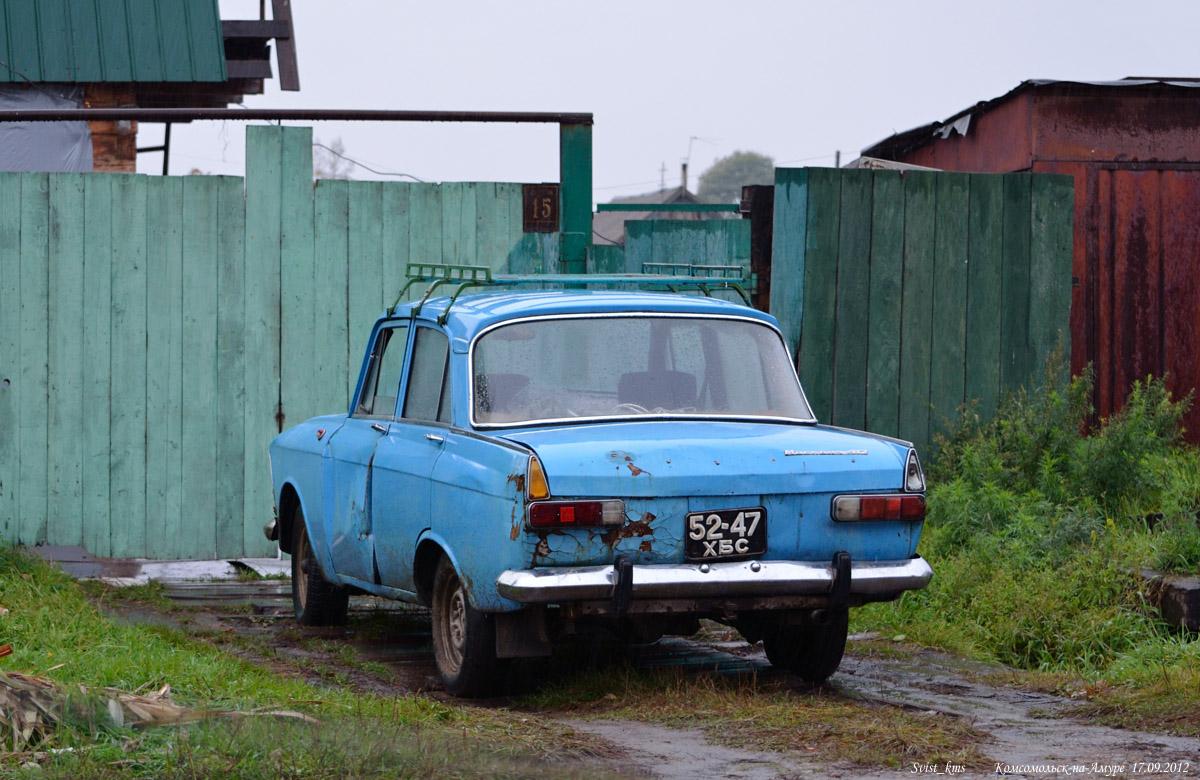 спорте газ 412 продажа в комсомольск на амуре телефоны, режимы работы