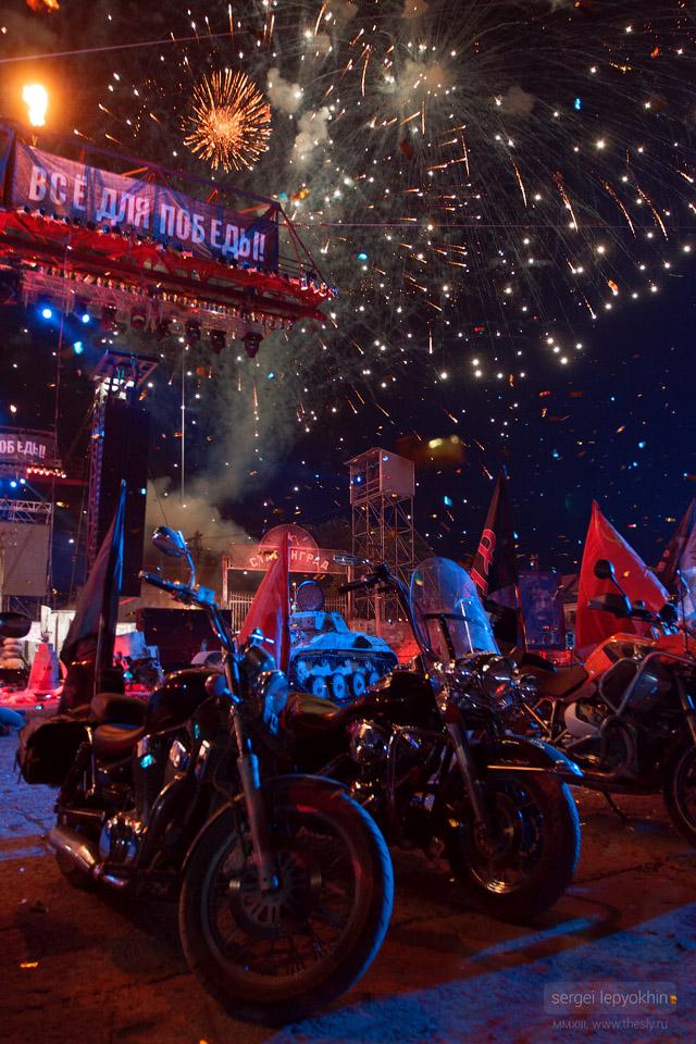 Кульминация Байк-шоу 2013 в Сталинграде