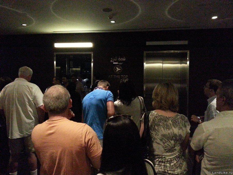 Лифт на Бурдж Халифа