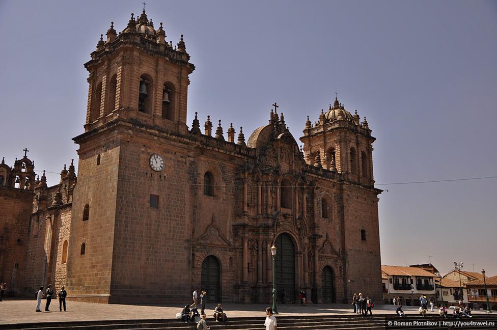 0 168ca3 1053079d orig Куско – столица империи Инков