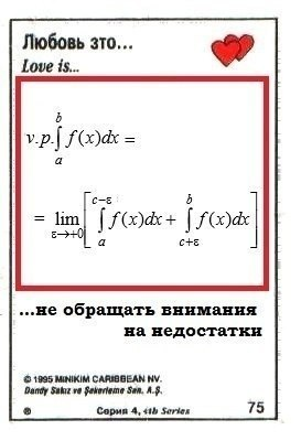 http://img-fotki.yandex.ru/get/9329/252394055.2/0_e5818_bbf782e9_orig.jpg