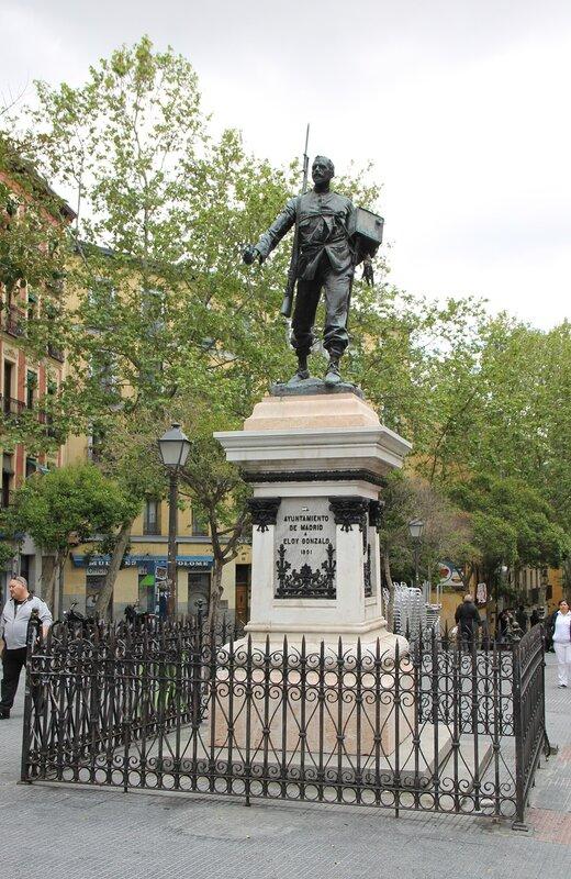 Мадрид. Памятник Элою Гонсало (Eloy Gonzalo)