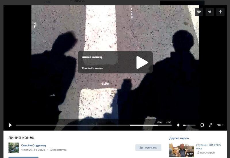 Тамбовские диггеры в коллекторе на ул. Пролетарской. 4 июля 2015 года