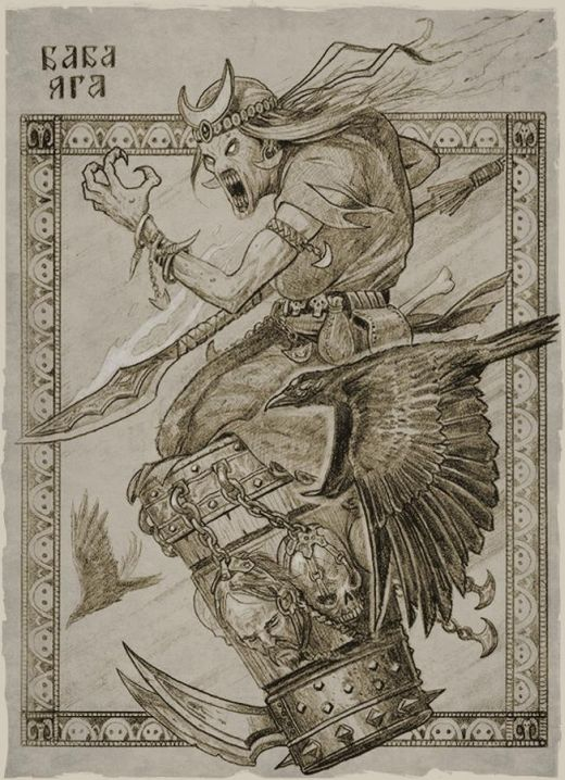 Герои русских сказок и былин в мире темного фэнтези