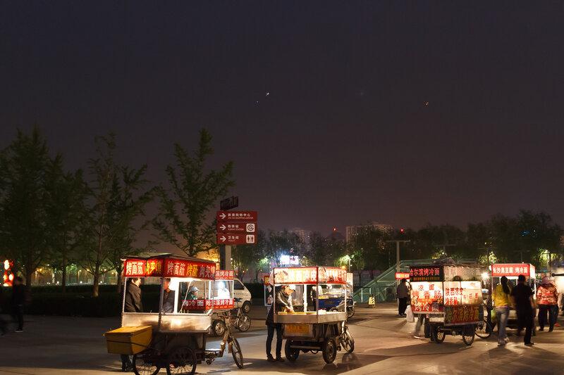 Торговцы, Олимпийский парк, Пекин