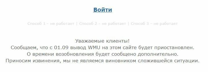 Сообщение сервиса mim.com.ua