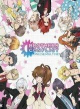 Конфликт братьев смотрите аниме 2013