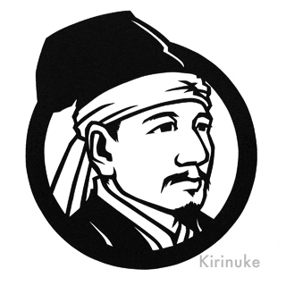 0Асикага Такаудзи.jpg