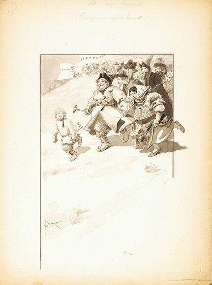 Соломко Сергей Сергеевич (1867-1928) 14 иллюстраций к произведению А.С.Пушкина «Сказка о Царе Салтане». 1890-1900 гг