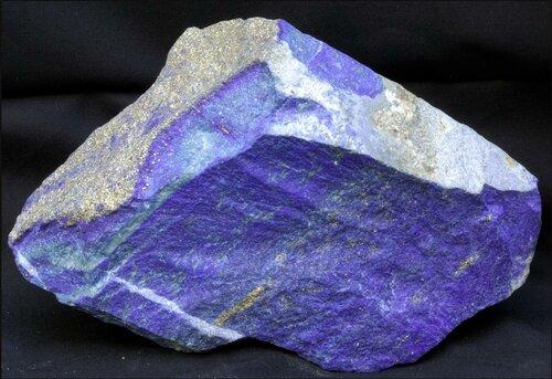 Соль земли! Потрясающей красоты минералы. Азул