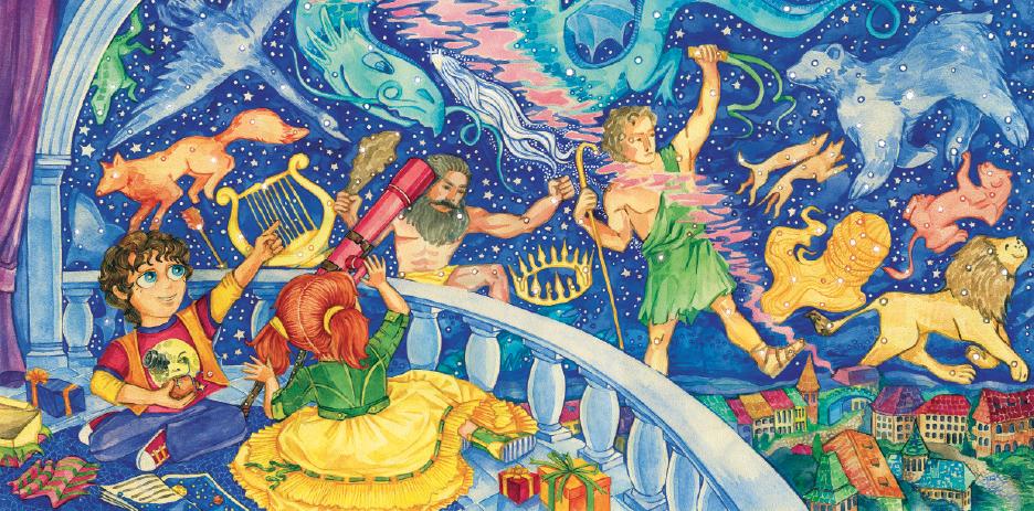 «Ніч народження», ілюстрація (С) Яна Семячко, 2013