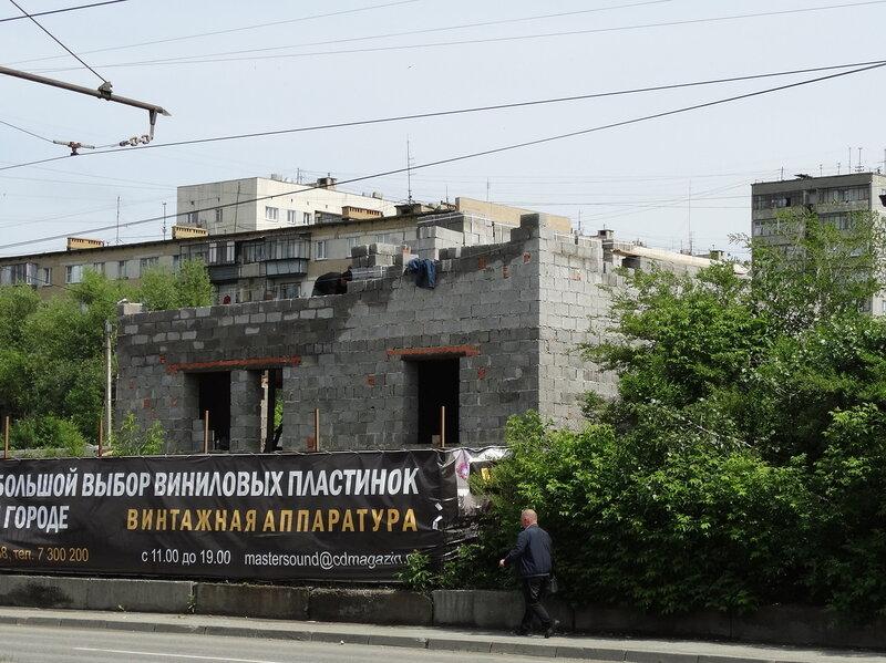 Росийская-Труда