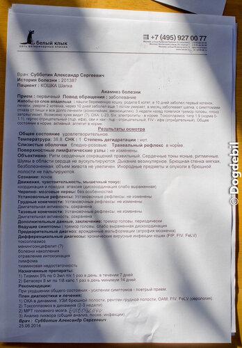 http://img-fotki.yandex.ru/get/9329/62787160.65/0_87ced_3e93afe2_L.jpg