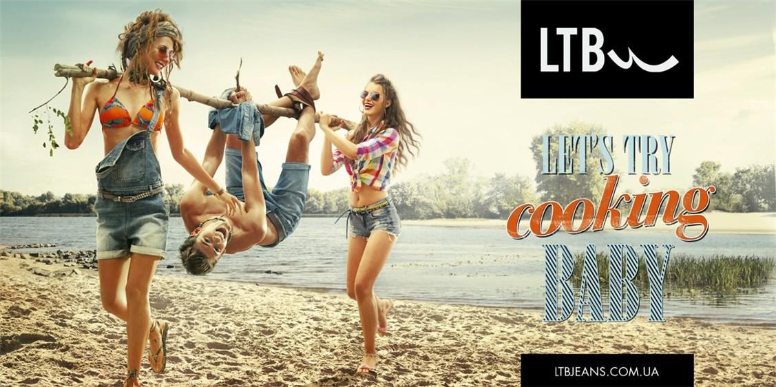 Просто попробуй! / LTB Jeans - Let's try