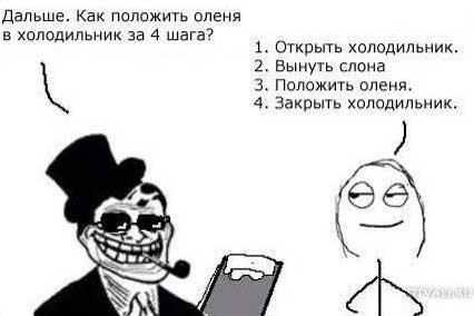Экзамен по Логике