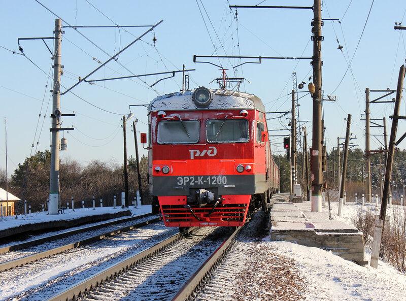 ЭР2К-1200