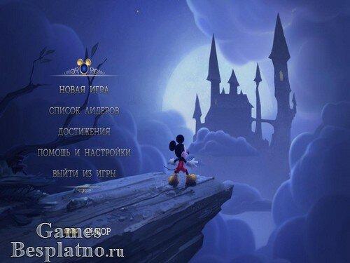 Castle Of Illusion Starring Mickey Mouse / Замок Иллюзий. В главной роли Микки Маус