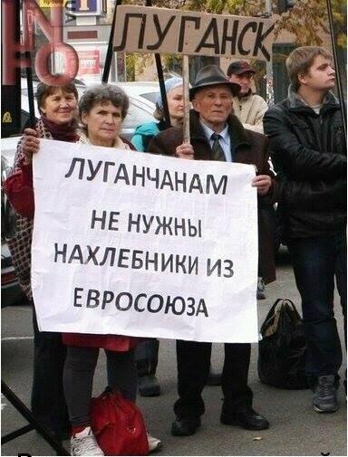 Копанки наступают на Донецк: городок-спутник мог бы стать элитным пригородом, но стал обшарпанной окраиной - Цензор.НЕТ 2810