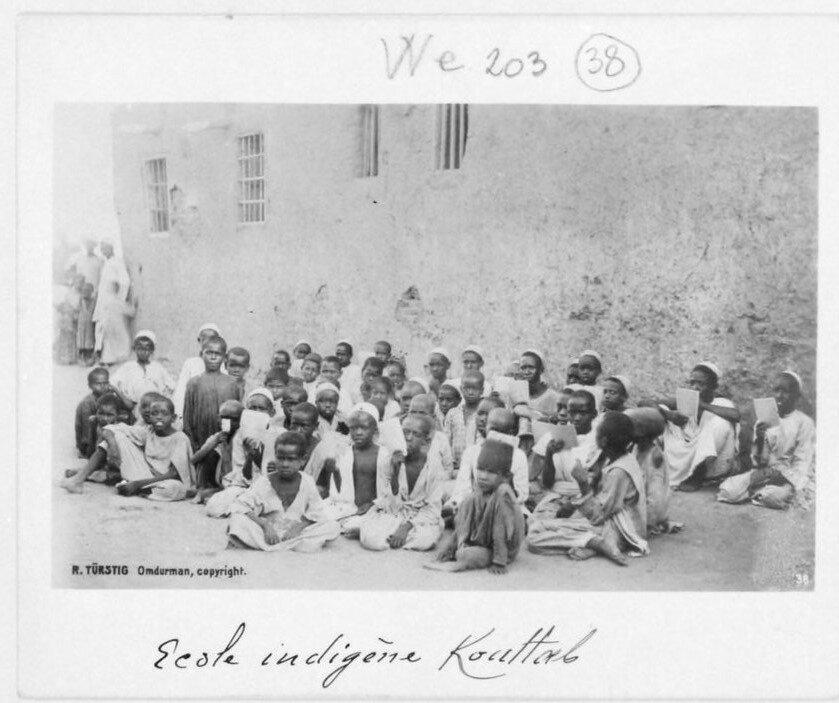 Школьники Куттаба