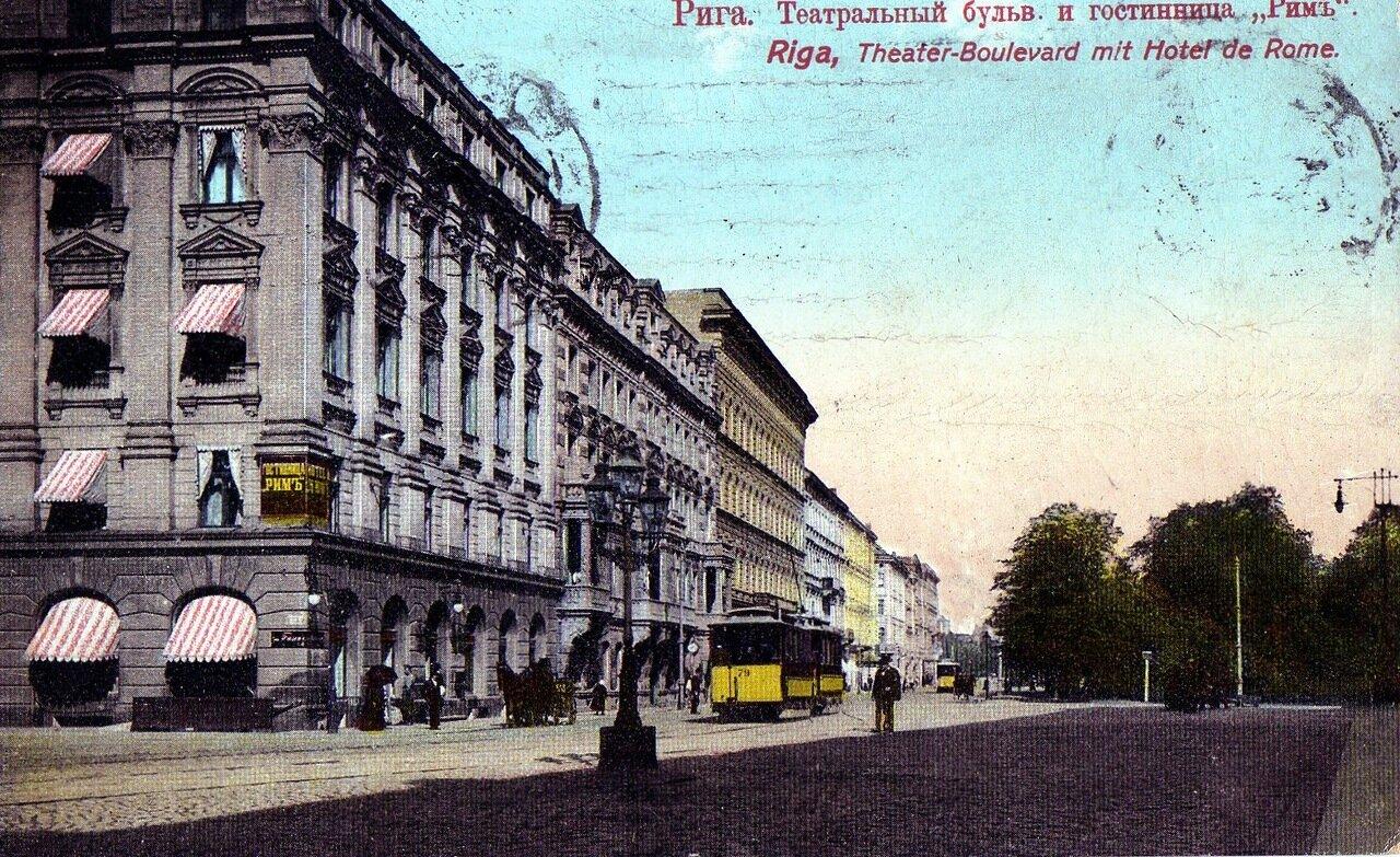 Театральный бульвар