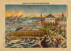 Высадка японской армии: весь народ Владивостока приветствовал  прибывших
