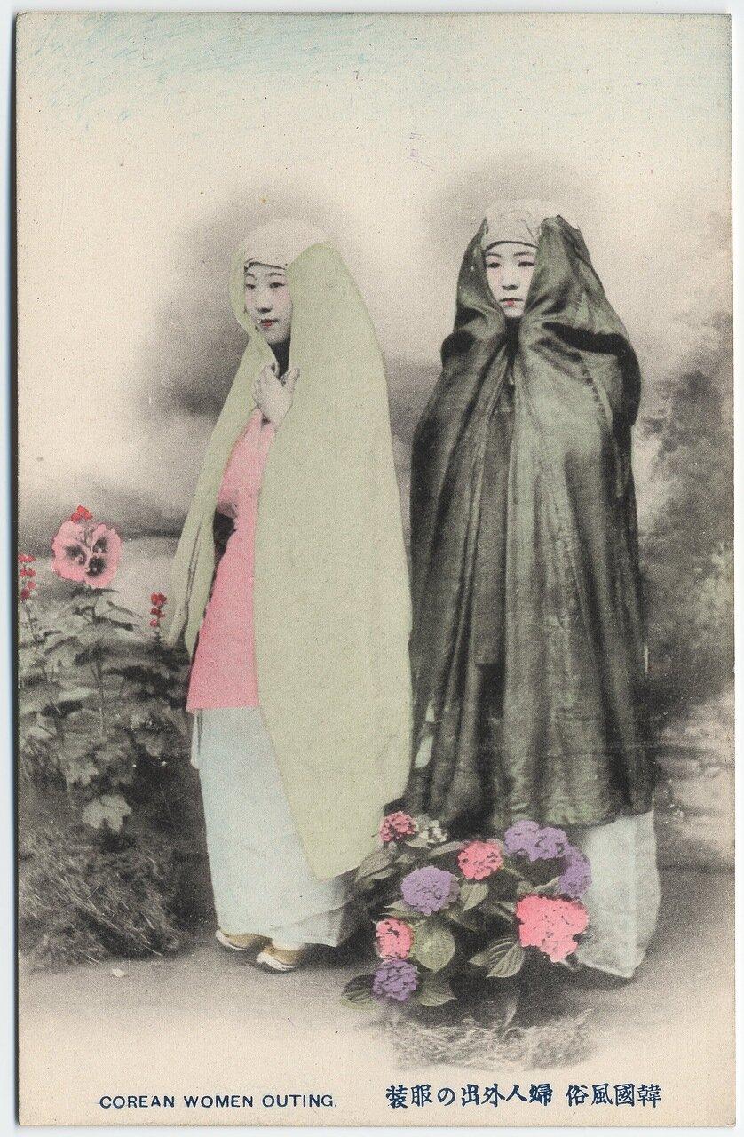 Корейские женщины на прогулке