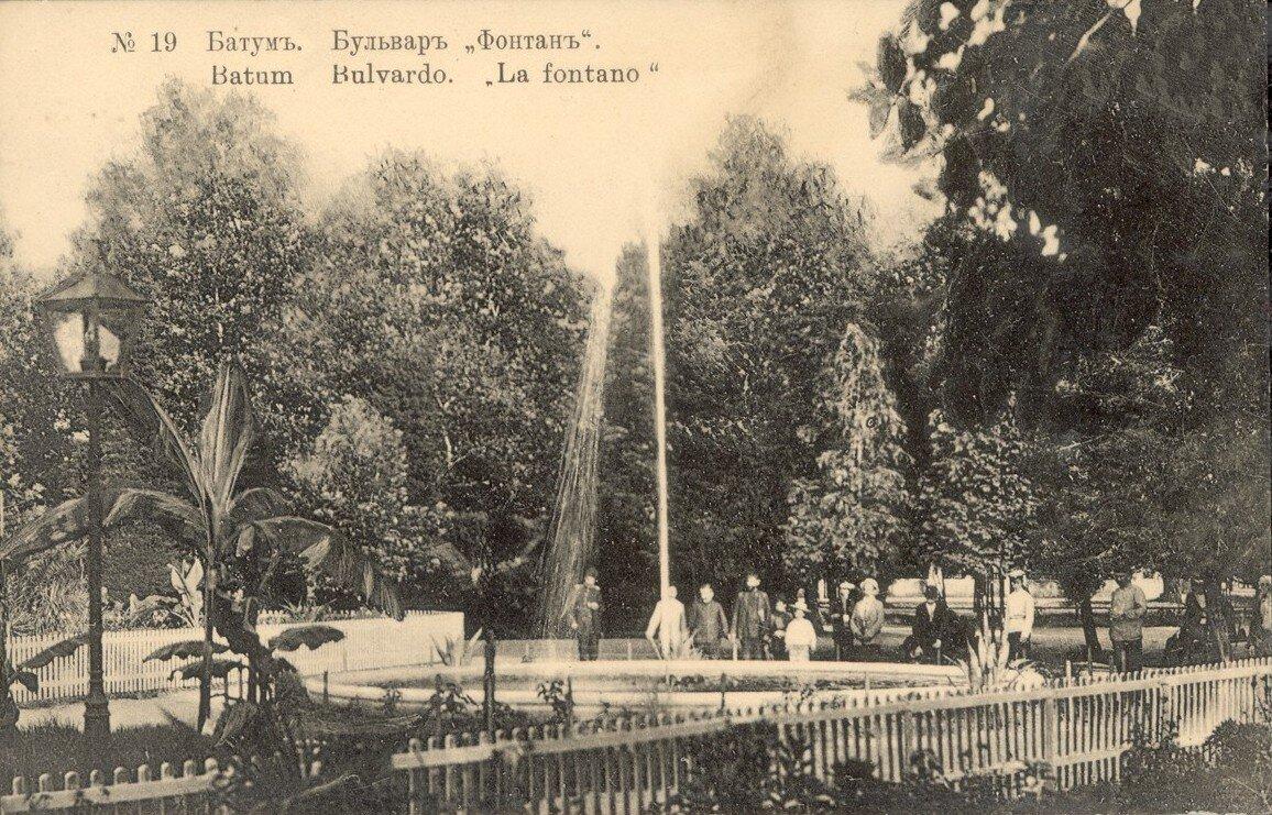 Бульвар Фонтан