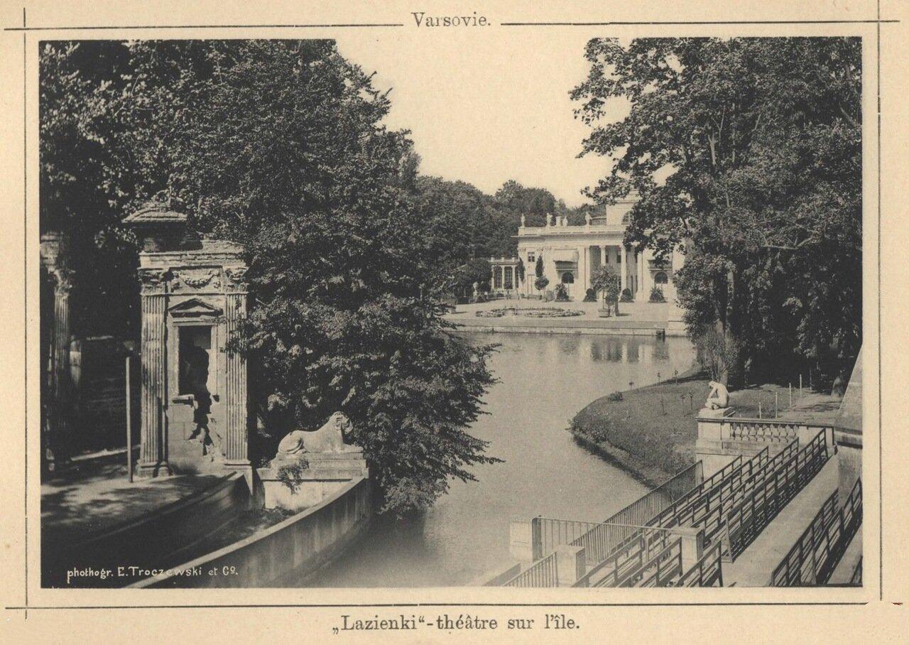 Театр на острове 1895