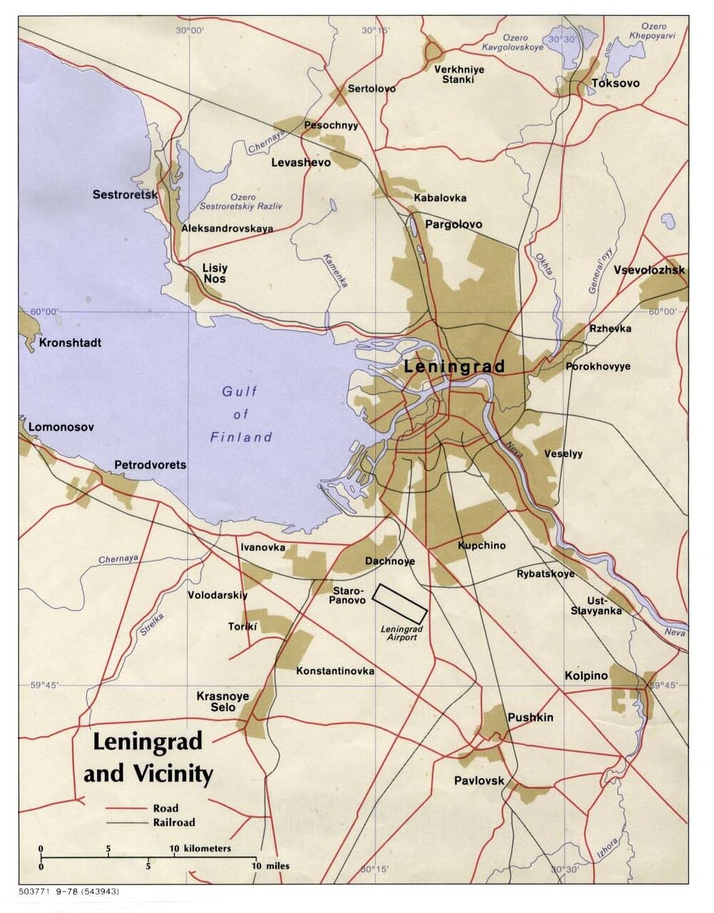 1978. Ленинград