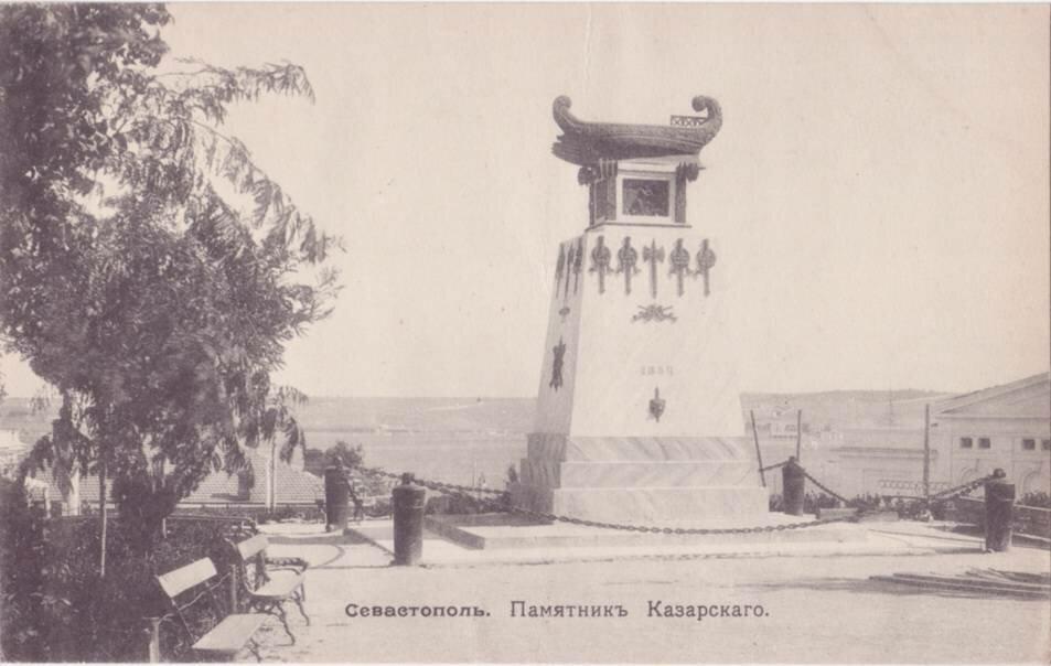 Памятник Казарского