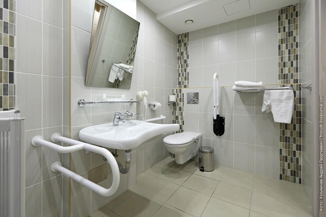 дагомыс ванная номер для людей с ограниченными возможностями
