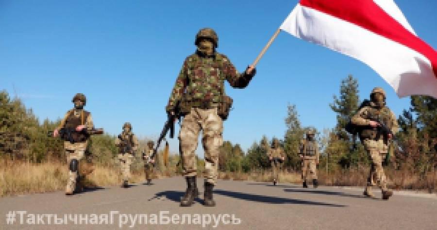 Добровольцы-белорусы создали в Украине Белорусскую войсковую раду