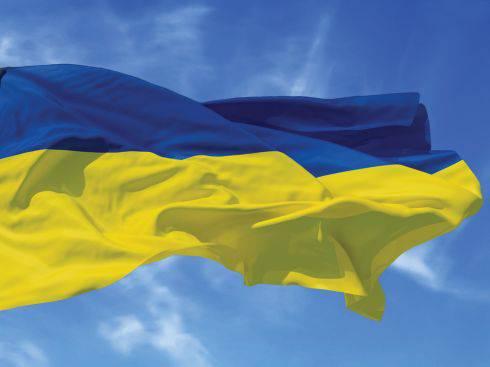 Украина, кто больше?! Самый большой желто-голубой флаг развернут на Днепропетровщине
