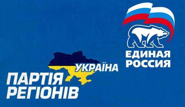 Чтобы добро не пропадало: Партия Путина раздает сумки Партии регионов (видео)