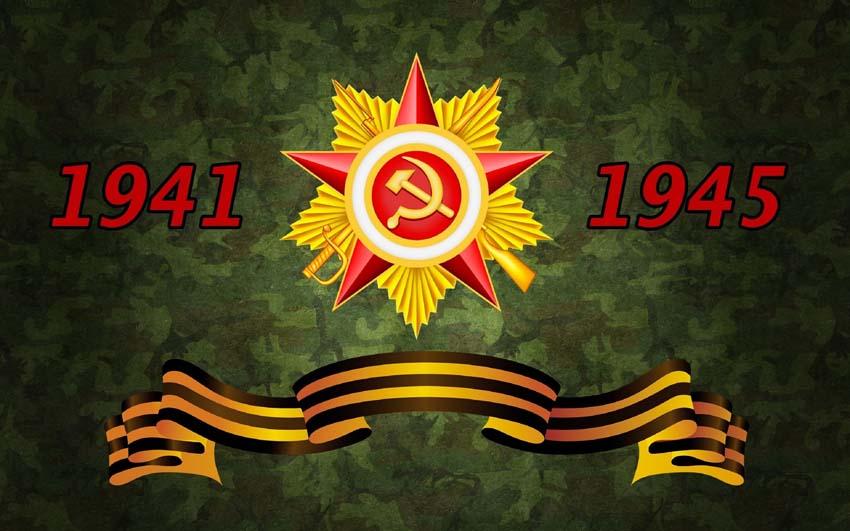 Картинка ко Дню Победы