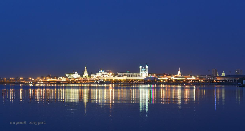 Казань.