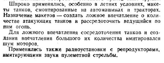 https://img-fotki.yandex.ru/get/93451/19264850.1/0_17e8f3_5819a497_orig