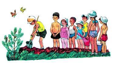 Дети сажают растения