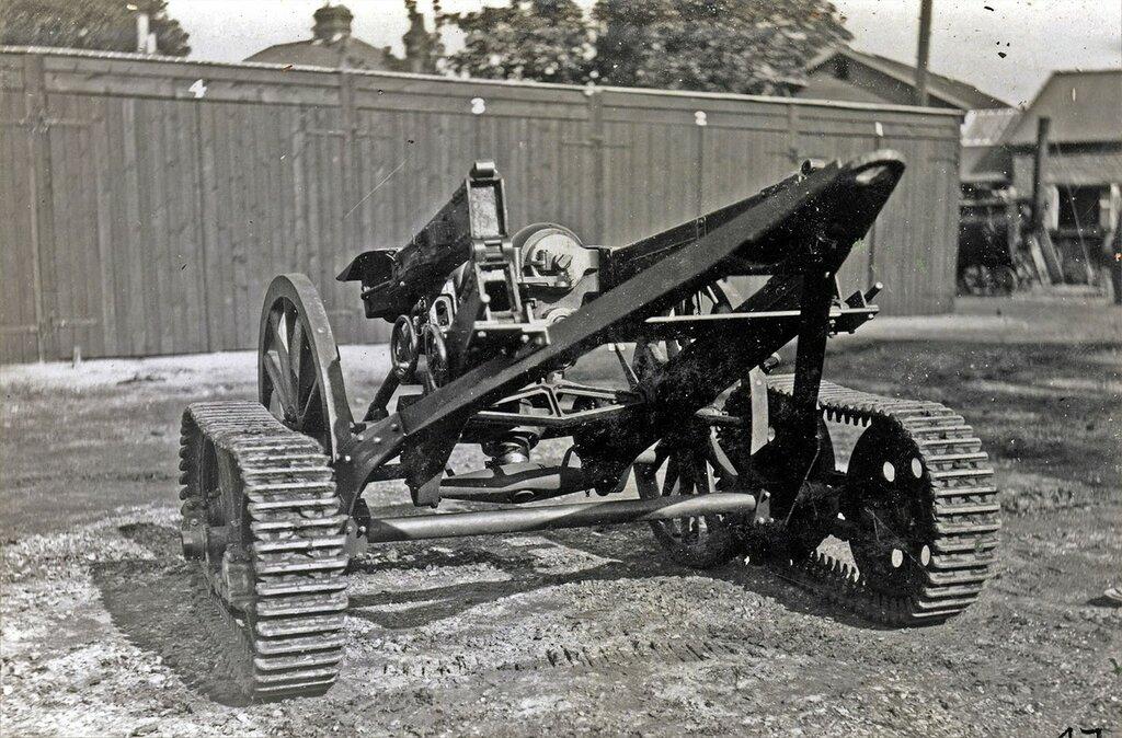 Trailer 3.7'' Howitzer 1930