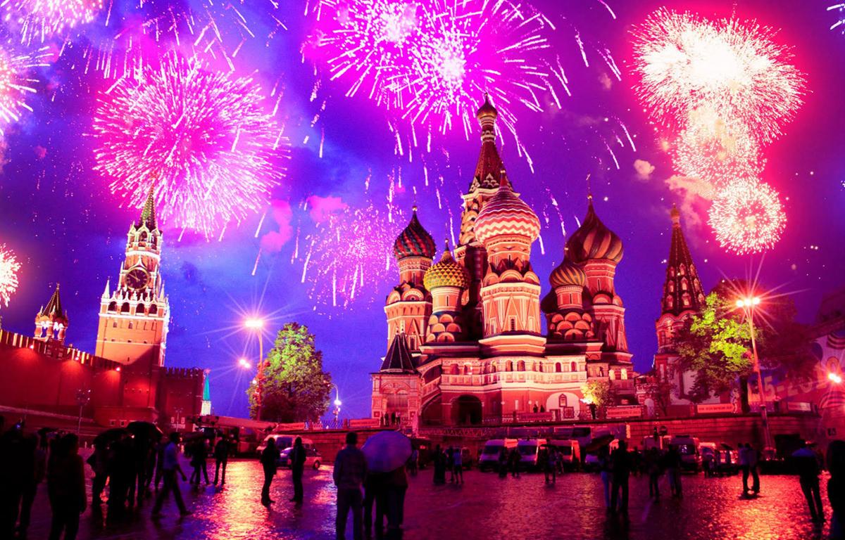 бесплатные мероприятия в москве на день россии 2015 сказать