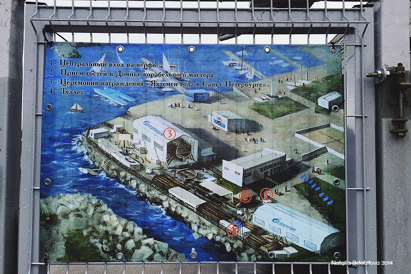 Вначале идем в домик корабельного мастера, где ждем экскурсовода и заодно греемся, т.к. на улице не