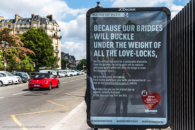 10. Чтобы положить конец этой пагубной практики (в конце концов, мост может не выдержать дополнитель